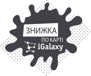 iGalaxy